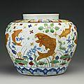 A rare wucai 'fish' jar, jiajing mark and period (1522-1566)
