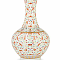 A famille rose 'hundred bats' globular trumpet-necked vase, guangxu six-character mark and of the period (1875-1908)