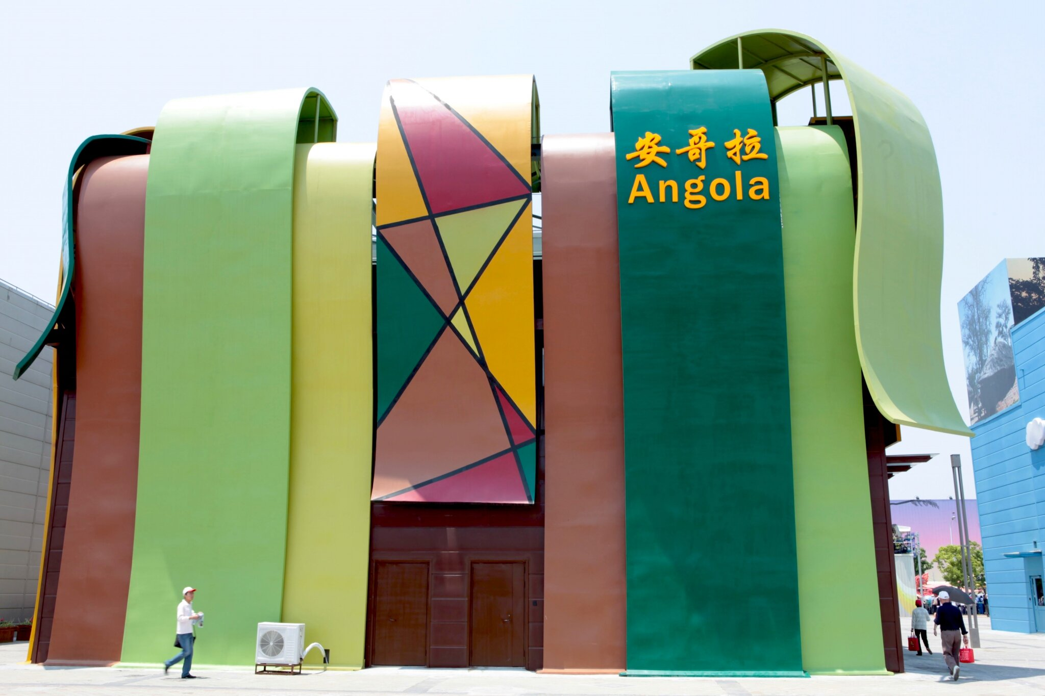Pavillon de l'Angola