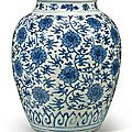 A large blue and white 'lotus' jar, Late Ming dynasty