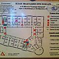 Kaliningrad, hôtel Kaiserhof, plan d'évacuation (Russie)