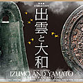 'izumo and yamato: the birth of ancient japan' at tokyo national museum