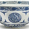A large blue and white 'Phoenix Medallion' bowl, Jiajing mark and period