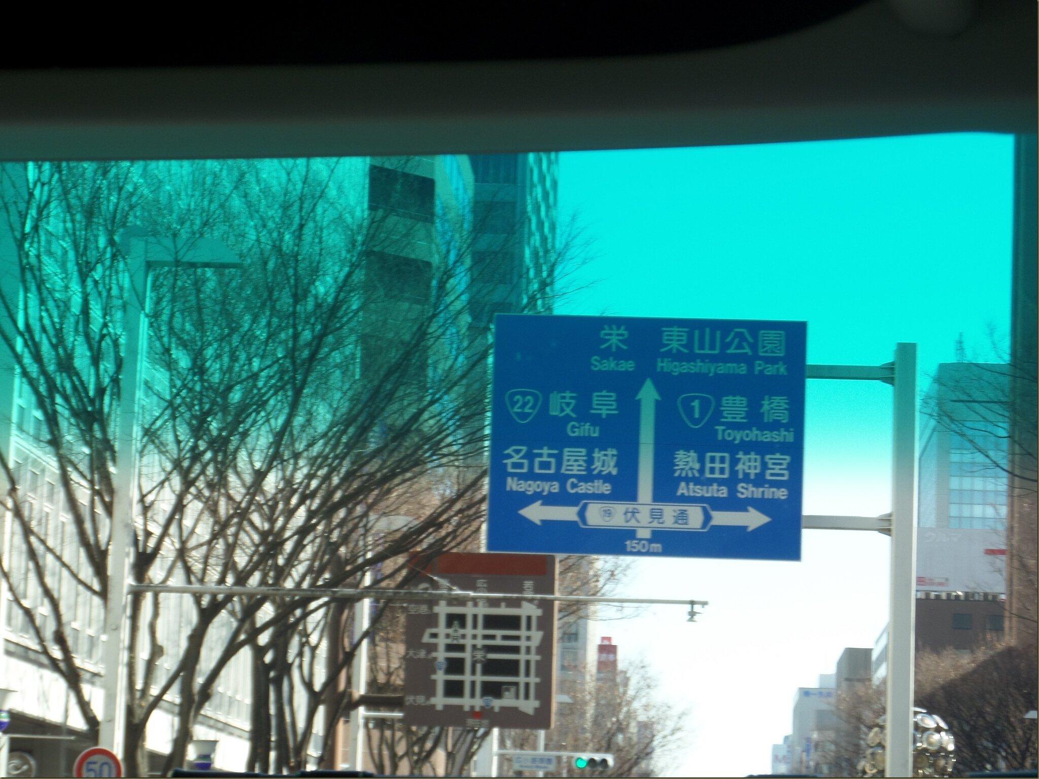 Windows-Live-Writer/Japon--suite-et-fin_F203/SAM_0824_thumb