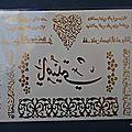 Tatouages arabes - tome 1