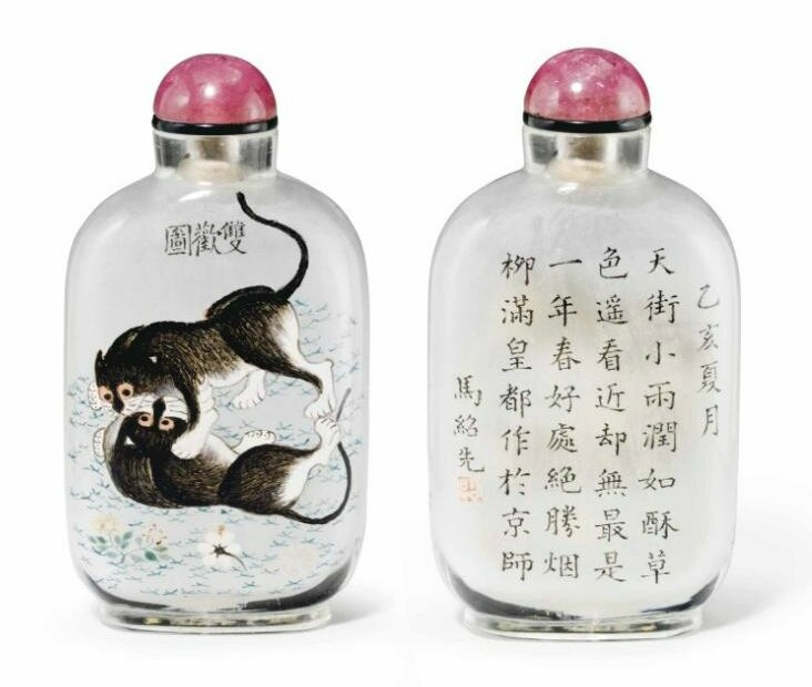 An inside-painted glass snuff bottle, signed Ma Shaoxian, dated to the yihai year (1935)