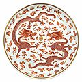 Chinese iron red, gilt and white glazed porcelain charger