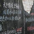 inscriptions temporaires