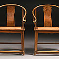 A pair of huanghuali horseshoeback armchairs (quanyi), 17th-18th century