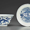 A blue and white bowl and a blue and white dish, daoguang seal marks in underglaze blue and of the period (1821-1850)
