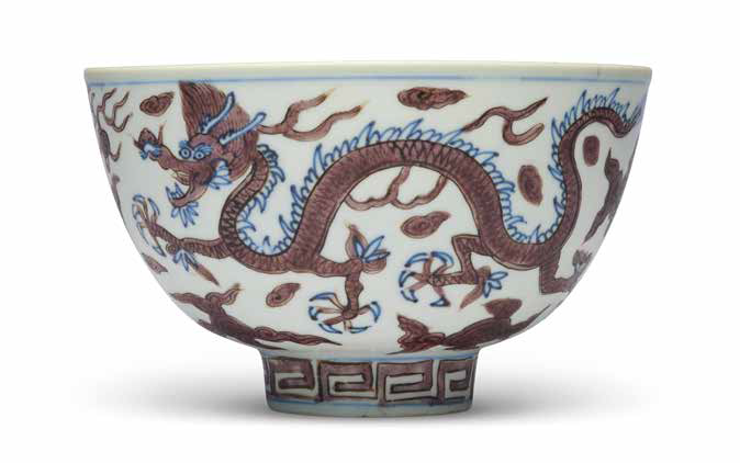 A Very Rare Underglaze-Blue And Aubergine-Enamelled 'Dragon' Bowl, Wanli Six-Character Mark In Underglaze Blue Within A Double Circle And Of The Period (1573-1619)