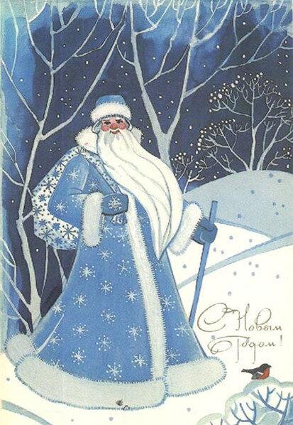20-Ded Moroz