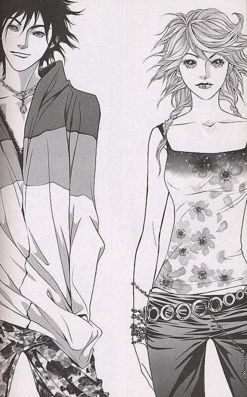Canalblog Manga Fever014