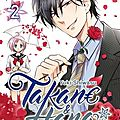 Takane & hana, tome 2 - extraits