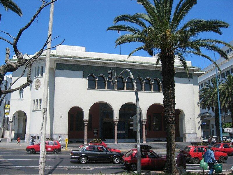 Sucursale Poste du Maroc Casablanca-anfa