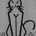 Fêtes de montchat 1967