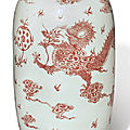 A copper-red-decorated 'dragon' rouleau vase, qing dynasty, 18th century