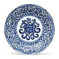 A chinese export portuguese market blue and white dish. kangxi period