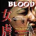 Naked blood (elixir de béatitude)