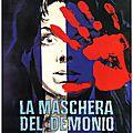 Le masque du démon : affiches