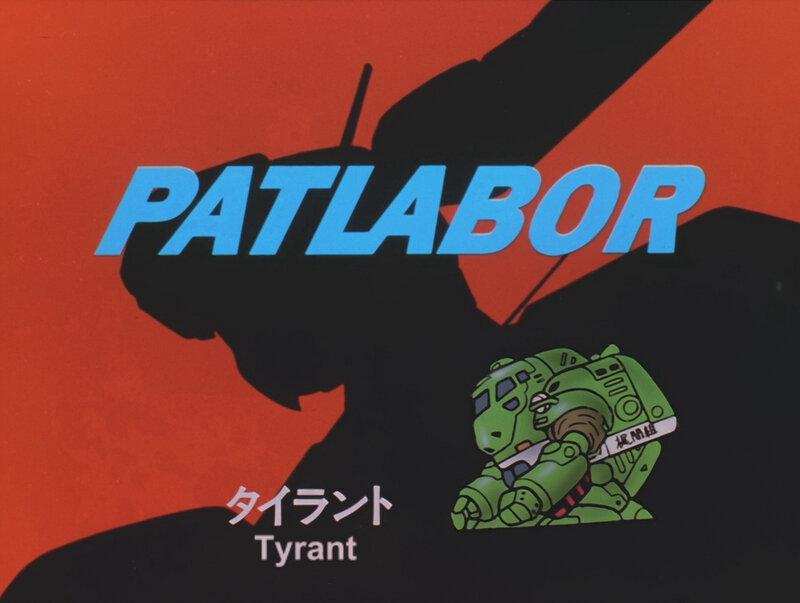 Canalblog Japon Anime Patlabor Robots03 02