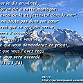 Marc 11:23,24 (verset d'or pur - 38/43)