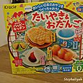 Kit kracie bonbons japonais