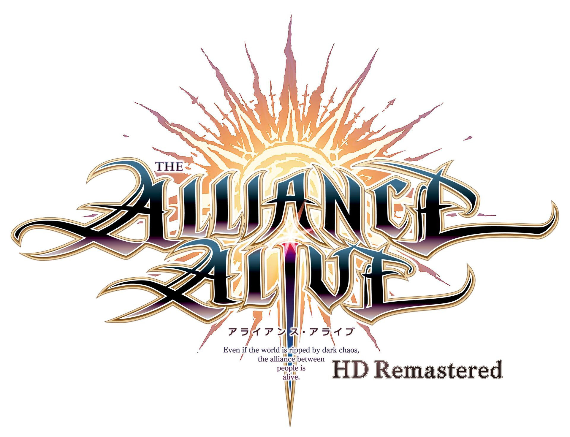 The-Alliance-Alive-HD-Remastered_2019_03-08-19_006