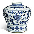 A rare small ming-style blue and white 'lotus' jar, qianlong seal mark and period (1736-1795)