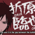 [anime review] durarara - first impressions (hiver 2009/2010)