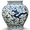 A blue and white 'dragon' jar, Ming Dynasty, Jiajing Period (1522-1566)