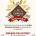 Yves rocher des box a gagner 🎁☃🎄☃🎄