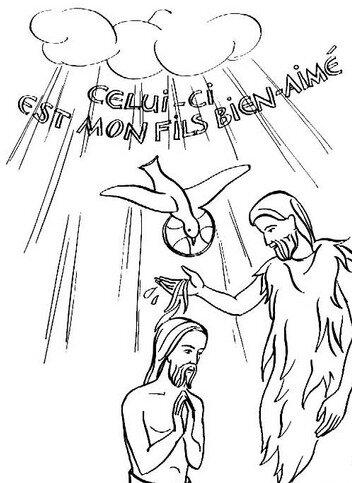 Baptême de Jésus dans l'Esprit, détail dessin de C Devillers
