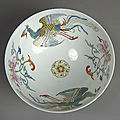 Bowl with phoenixes and flowers. qing dynasty (1644–1911), qianlong period (1736–95).
