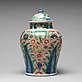 A wucai transitional jar and cover, 17th century