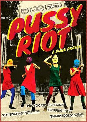 Pussy_Riot-A_Punk_Prayer_Poster