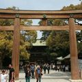 Porte du sanctuaire Meiji, parc Yoyoji