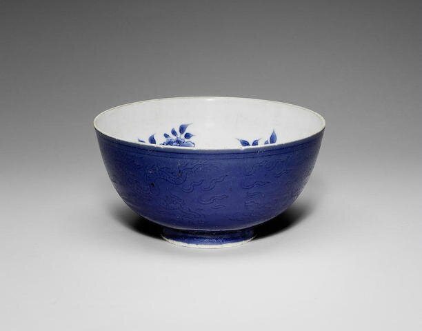 A blue and white deep bowl, Chongzhen period, circa 1630