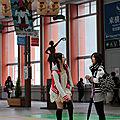 Akita Girls