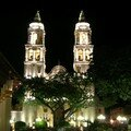 Mexique Campeche