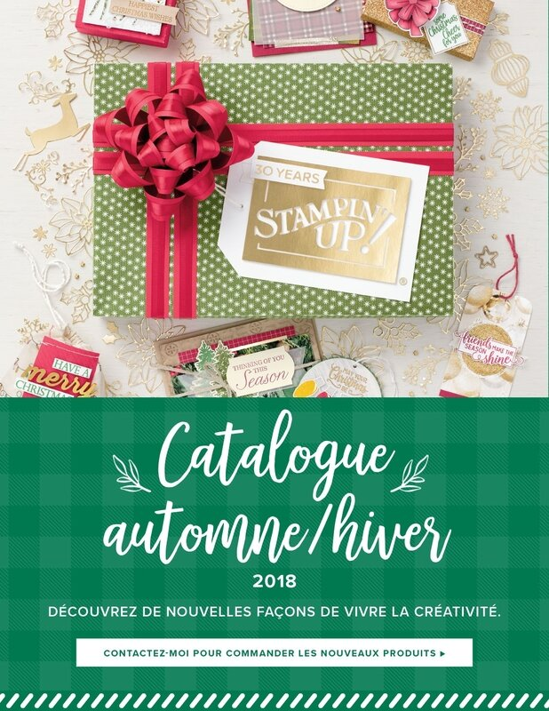 08_01_18_SHAREABLE1_HOLIDAY_CATALOG_FR