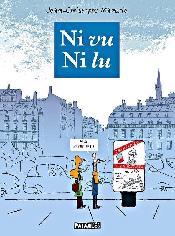 Ni Vu Ni Lu