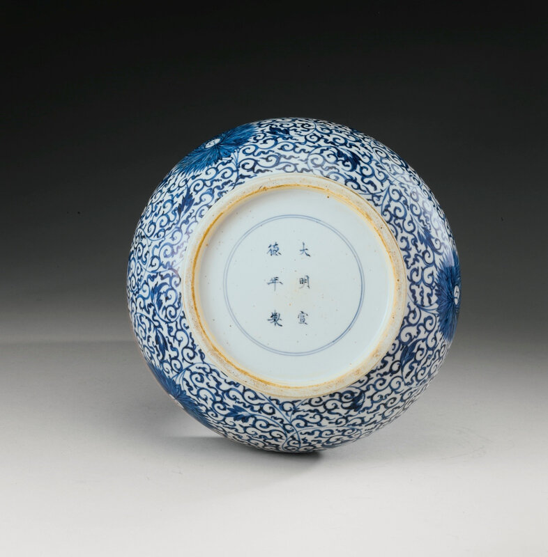 An unusual blue and white vase, Qing dynasty, Kangxi period (1662-1722)2
