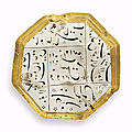 A carved rock-crystal intaglio, safavid iran, dated ah 1042-1632-33 ad