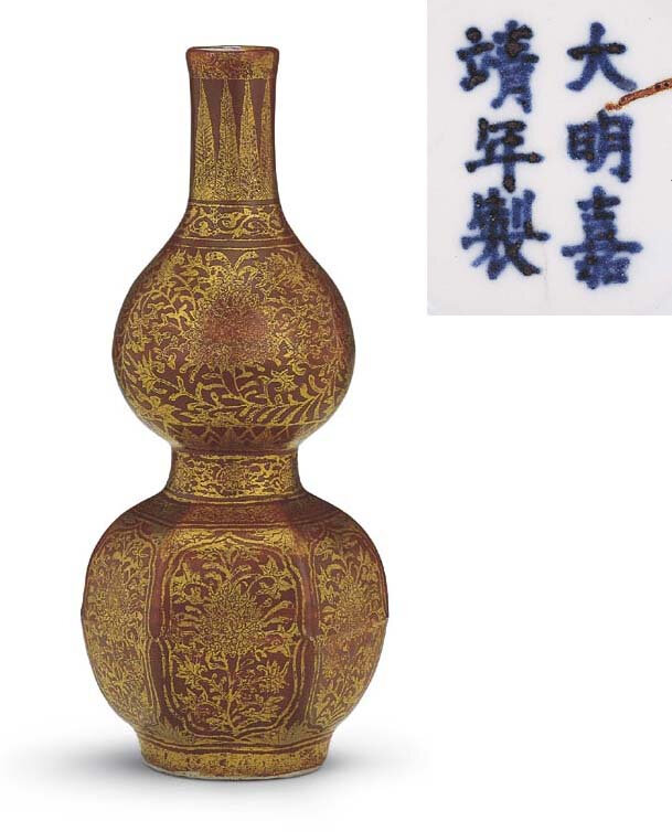 A very rare iron-red and gilt-decorated Kinrande double-gourd vase, Jiajing six-character mark and of the period (1522-1566)
