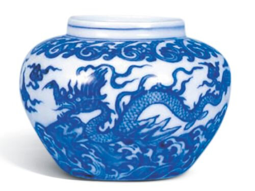 Blue and white 'winged dragon' jarlet, mark and period of Chenghua