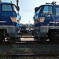 EF 510-500, Tabata depot