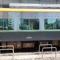 JR 8600 Shikoku