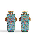 A fine pair of turquoise-ground famille-rose square vases, seal marks and period of jiaqing (1796-1820)