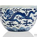 A fine blue and white dragon jardinière, China, underglaze blue Qianlong six-character seal mark and period
